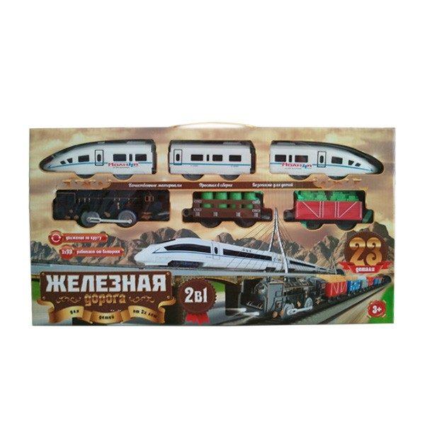 Детская железная дорога Xuan Nuo 3920