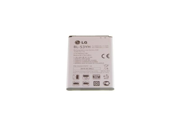 АКБ LG G3 D855/D690 (BL-53YH)
