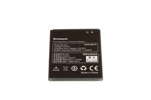 АКБ Lenovo S660 (BL222)