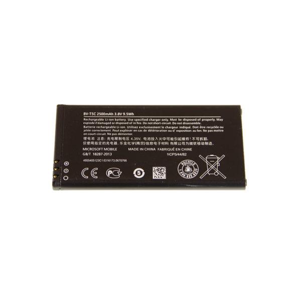 АКБ Nokia Lumia 640 (BV-T5C)