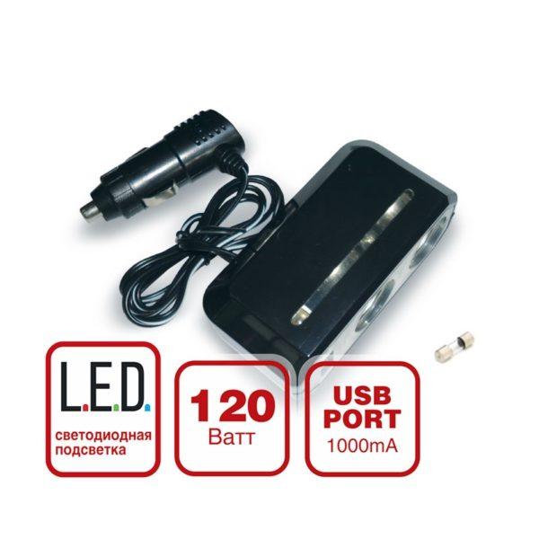 Разветвитель прикуривателя 12/24 (на 2 выхода+USB Led) CS212U AVS