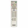 ПДУ Sony RM-ED007