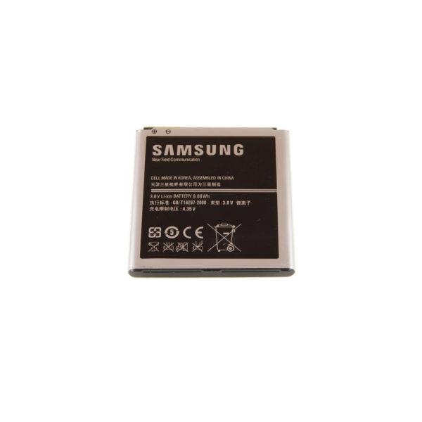 АКБ Samsung Galaxy S4 i9500 (B600BC)