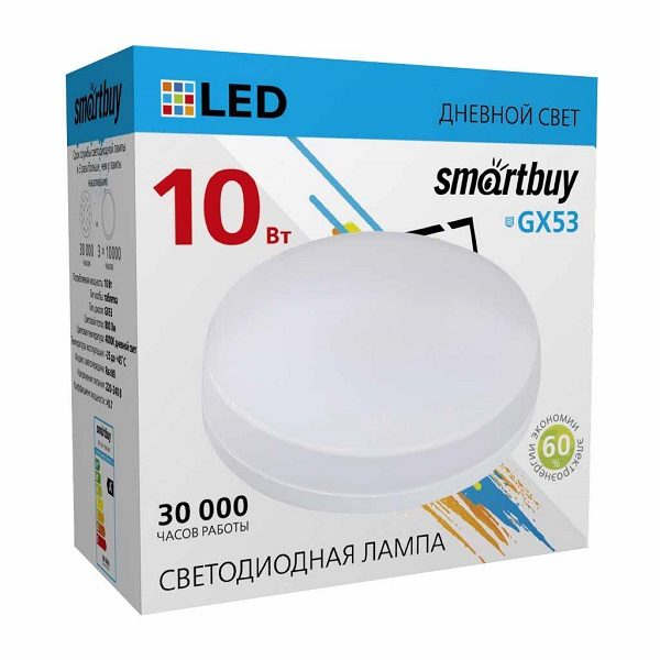 Светодиодная лампа (L50) Tablet 10W 4000K/GX53 ( Холодный свет ) SMART BAY