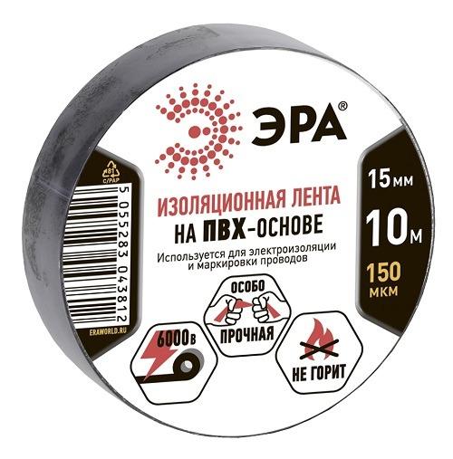 Изолента 15мм/10м ЭРА, черная