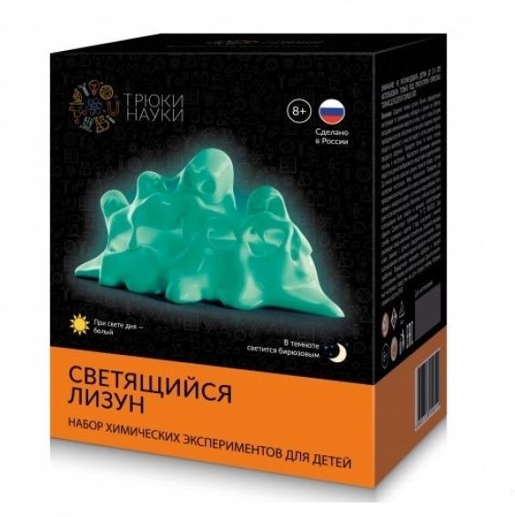 """Набор химических экспериментов для детей """"Светящийся Лизун"""" (белый)"""