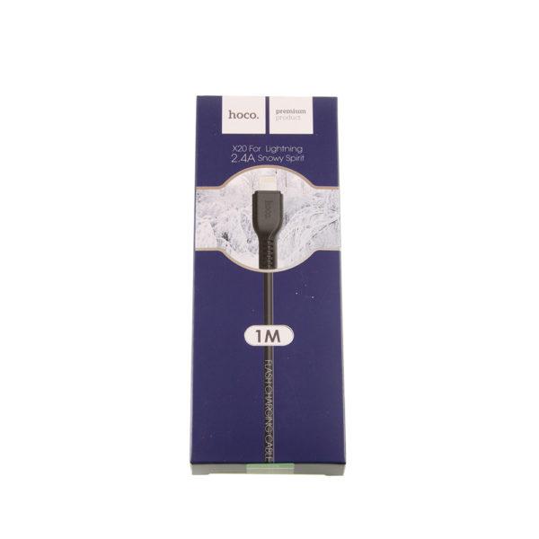 КАБЕЛЬ USB-iPhone 5-8 1м X20 Черный