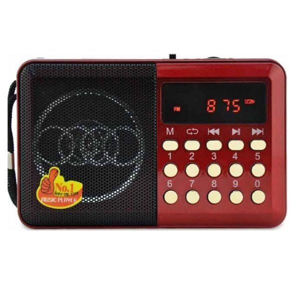 Радиоприемник JOC H044  (USB/TF/Micro/FM)  МАЛИНОВЫЙ