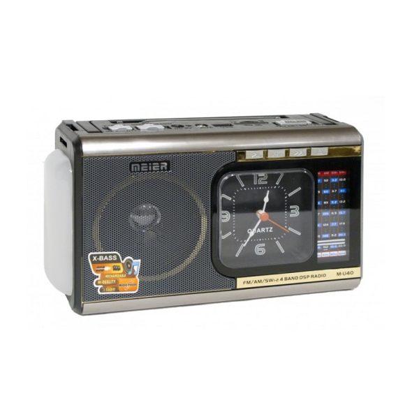 Радиоприемник MEIER  M-U40 СЕРЕБРО USB/SD/microSD/ФОНАРИК
