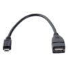 Шнур USB OTG MicroUSB шт - USB A гн 20см U4202