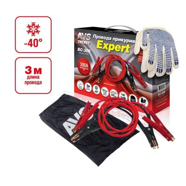Провода прикуривания AVS Energy Expert BC-300 (3 метра) 300А