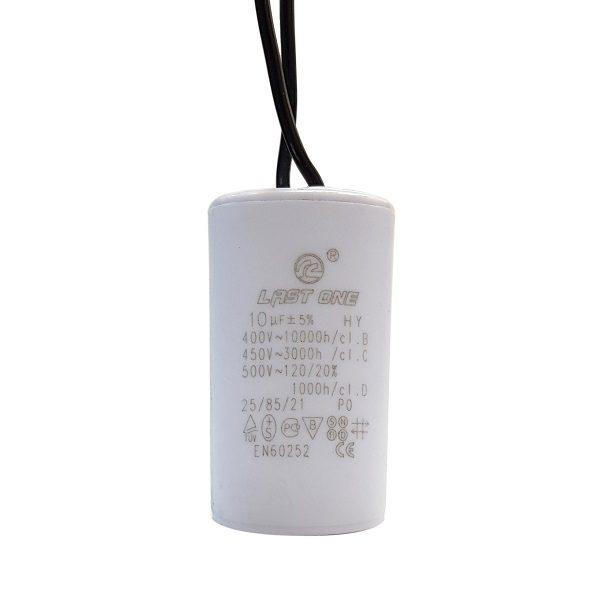 Пусковой конденсатор 10/450VAC (30x54) 5% с гибкими выводами