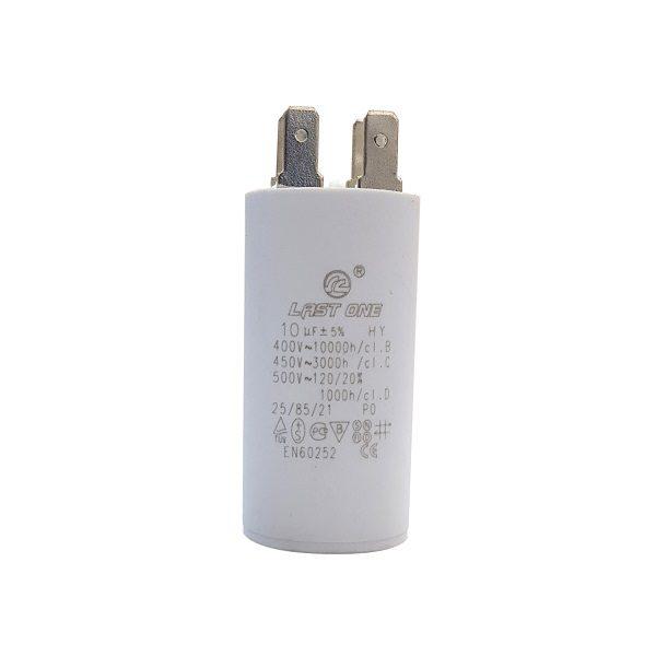 Пусковой конденсатор 10/450VAC (30x60) 5% с клеммами