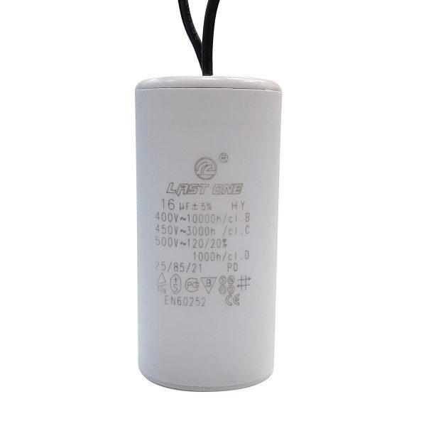 Пусковой конденсатор 16/450VAC (35x72) 5% с гибкими выводами