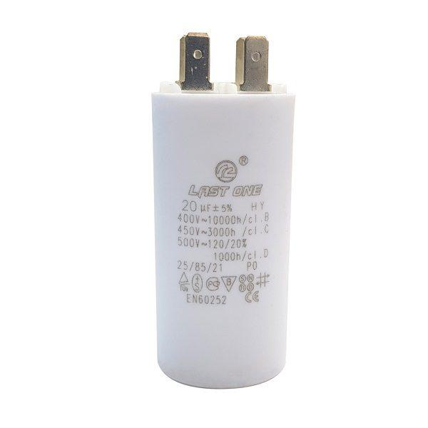 Пусковой конденсатор 20/450VAC (35x70) 5% с клеммами