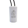 Пусковой конденсатор 3/450VAC (25x57) 5% с гибкими выводами