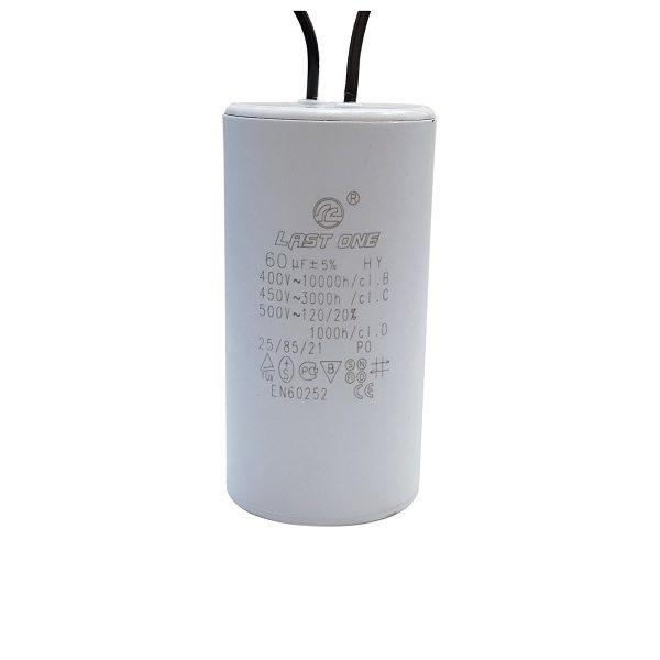 Пусковой конденсатор 60/450VAC (50x92) 5% с гибкими выводами