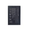 АКБ Nokia Lumia 430 (BN-06)