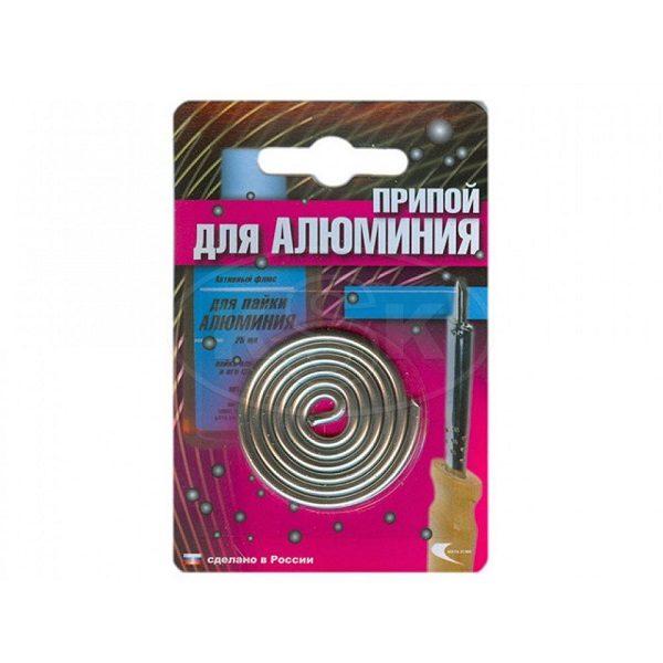 Припой AL -220 (1,5мм)