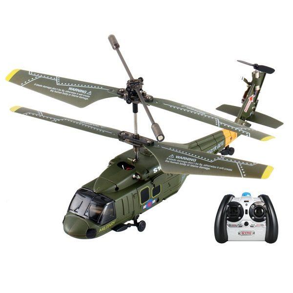 Вертолет Syma S102G Gyro с гироскопом