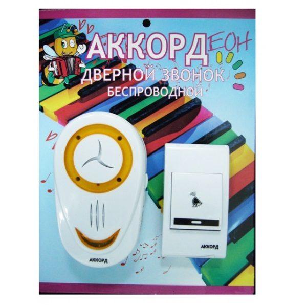 Эл.звонок Аккорд ZD8853 дистанц (80м)/60