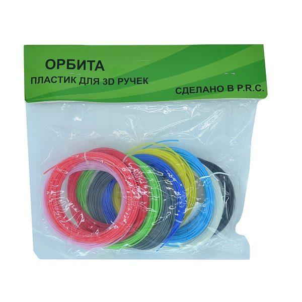 Пластик ABS для 3D ручек (10 цветов) Орбита D-16