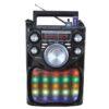 Радиоприемник EPE FP-1633BT