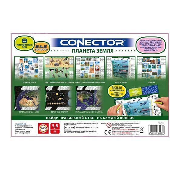 Электровикторина Conector - Планета Земля