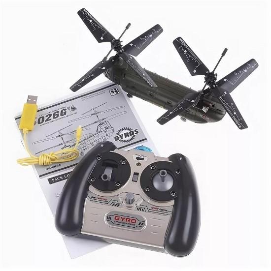 Вертолет Syma S026G Gyro с гироскопом