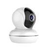 Видеокамера Wi-Fi IP Орбита WF-W9 2.0 Mп FHD 1080P (1920x1080)