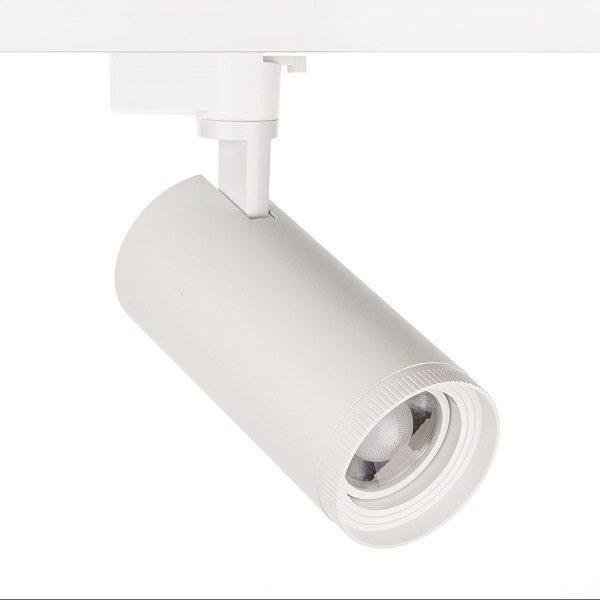 Светильник на трек светодиодный. ML 15-55 гр (Zoom) 220V 30W 4000K Белый