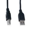 Шнур USB A шт/USB B шт 3.0м (U4103) PERFEO