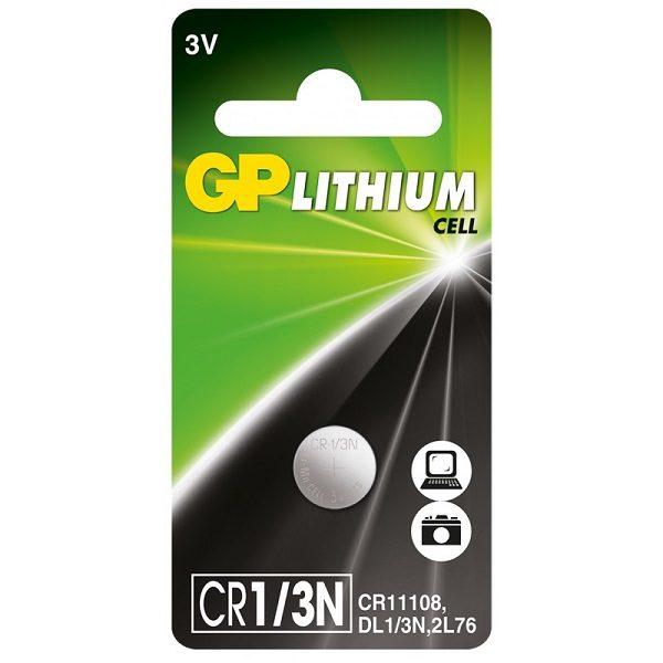 CR1/3 GP