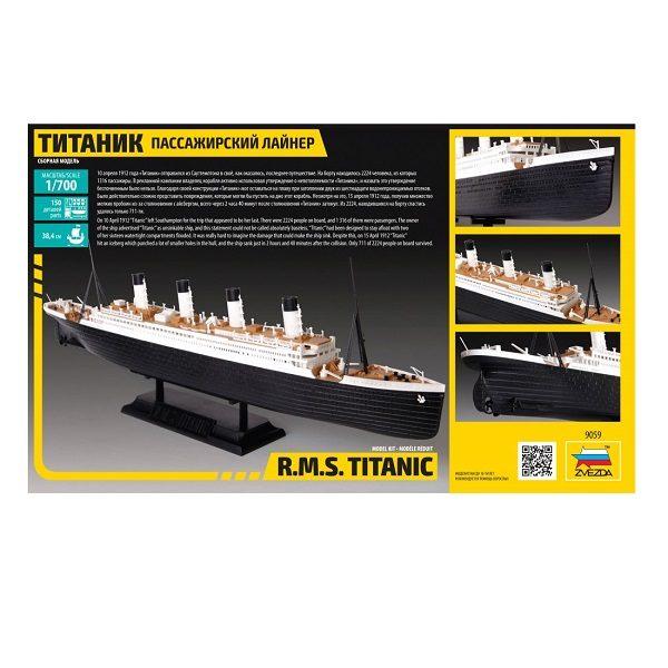"""Сборная модель ZVEZDA """"Корабль лайнер Титаник"""" 1:700 ZV-9059"""