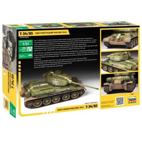 """Сборная модель 3687 Советский средний танк """"Т-34/85"""" ZV-3687"""
