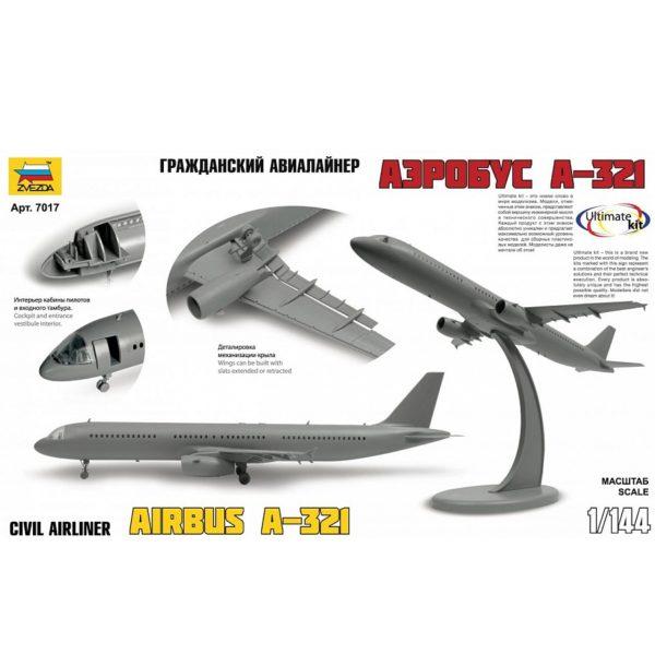 """Сборная модель гражданского авиалайнера """"Аэробус А-321"""" 1:144 ZV-7017"""