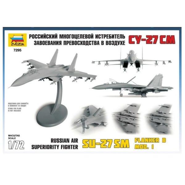 Сборная модель истребителя Су-27СМ 1:72 ZV-7295